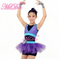Buy cheap Stage Performan Kids Dance Clothes , Sporty Girls Sequin Vest Glitter Tutu Style Skirt With Biketard Under product