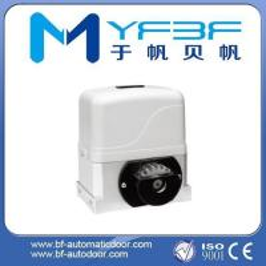 China High Power Sliding Gate Motor , Reliable Automatic Sliding Gate Opener wholesale