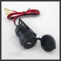 China Motorcycle Waterproof USB Charger Socket Panel Mount Cable wholesale