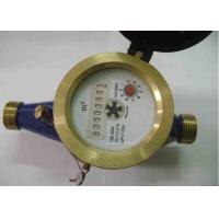 China Impeller Type DN25 Multi Jet Water Meters / Single Jet Water Meter With Pulse Output wholesale
