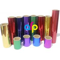 China 26 Mic Holographic Lamination Film , Packing Premium Cold Laminating Film wholesale