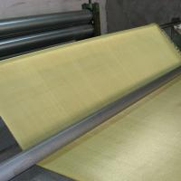 China Soft 200 Mesh Brass Wire Mesh Screen With Magnetic Shielding Material wholesale