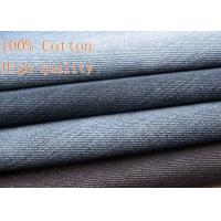 China 11.8oz Stretch Denim Fabric For Jacket / Jeans 100% Cotton With Woven Technics wholesale