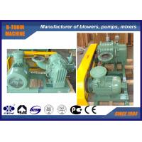 China 7.96-18.78m3/min Roots Biogas Blower for bio gas with Water Cooling type wholesale