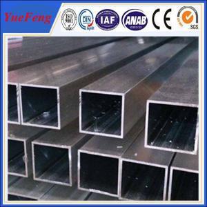 China Hot! aluminum square hollow tube, aluminum alloy tube profile, aluminium extrusion tube on sale