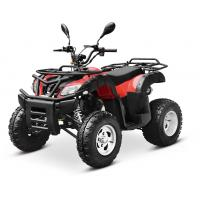 China Four Wheels 150CC Utility ATV chain drive With Balance Bar  GY6 Engine wholesale