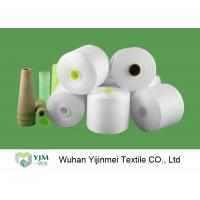 China Z Twist High Tenacity Raw White Low Elongation 100 Polyester Yarn for Sewing Thread wholesale