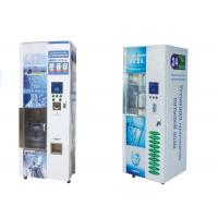 China RO-300B Serial RO Drink Vending Machine Single Filling Zone Availble wholesale