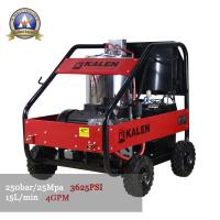 China AK25/15H Cold&Hot water high pressure washer wholesale