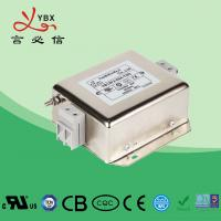 China Network AC Power Noise Filter / Low Pass EMI EMC Filter Metal Case wholesale