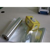Quality 150M Length Food Packaging Aluminium Foil Roll / Aluminum Household Foil 0.014 for sale