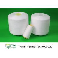 China Dyed Color / Bleached White Spun Polyester Thread For Sewing Garment wholesale