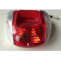 China SMASH Custom Motorcycle safety lights and turn signals with ISO approval / OEM Style wholesale