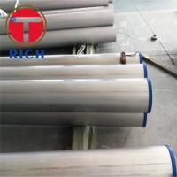Buy cheap GB/T 21832 Austenitic-Ferritic (duplex) Grade Stainless Steel Welded Tubes and Pipes from wholesalers