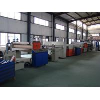China Hollow Cross Section Plate Plastic Sheet Making Machine / Plastic Sheet Extruders wholesale