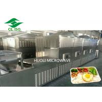 Fast Food Sterilization Equipment Microwave Dryer Bento Sterilizing Heating