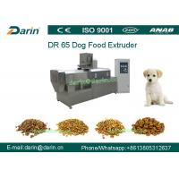China DR65 Automatic Stainless Steel  Dog Food Extruing Machine / Dry Pet Food Processing Line wholesale