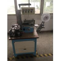 China Hot Seal Cut Ultrasonic Label Cutting Machine 0-200/Min Ribbon Cutter Machine wholesale