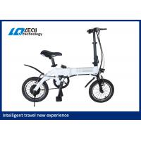 China Foldable Electric Boost Bicycle Aviation Aluminum Material 14 Inch Electric Bike wholesale