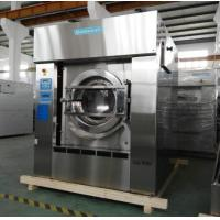 Quality Full Automatic Commercial Washing Machines And Dryers , Mounted Industrial Washing Machine And Dryer for sale