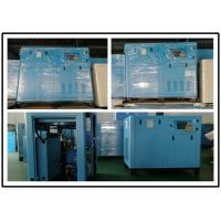 China High Efficiency Screw Air Compressor , Oil Injected Screw Compressor 132KW 180HP wholesale