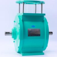 Buy cheap 2018 competitive price rotary airlock valve 0.25s/time Electrical Rotary Airlock Discharge ball valve Industrial cast ir from wholesalers
