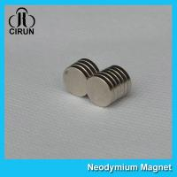 China N35 Super Thin D8*1 mm Small Disc Neodymium Magnet for Packing Box wholesale