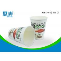 Buy cheap 12oz Insulated Disposable Hot Beverage Cups , PE Coated Paper Coffee Cups from wholesalers