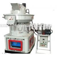China rice husk pellet machine wholesale