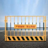 China Factory Price ISO foundation pit mesh fence welded construction fence warning line Foundation pit guardrail on sale