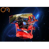Quality Three Screens VR Car Racing Game Machine 0.6 Kw 220V With Cylinder System for sale