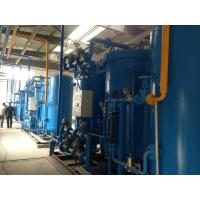 China PN-300-595 99,9995% nitrogen gas generator for cooper pipe/cooper strip/cooper sheets annealing wholesale