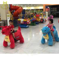 China Hansel kids animal happy rider electrical animal toy rides toys motorbikes for sale Manufacturer on sale