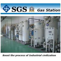 Buy cheap Galvanization Production Line Nitrogen Purity 99.999% Hydrogen Protective Gas from wholesalers