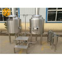 Economical Beer Craft Brewing Equipment Low Noise 1.5mm Dimple Plate Cooling