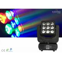 Buy cheap 9Pcs 12W Matrix Wash Lighting RGBW 4 in 1 stage Light  LED Disco Show Light from wholesalers