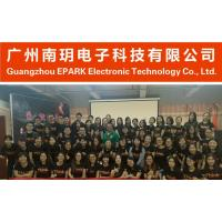 Guangzhou EPARK Electronic Technology Co., Ltd.