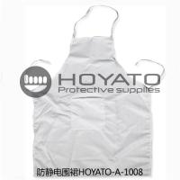 China High Temperature Resistance ESD Safe Aprons , Clean Room Clothing For Electronic Industry wholesale