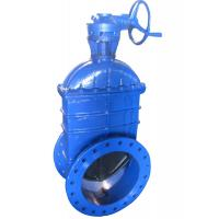 Buy cheap Flanged Resilient Seated Gate Valve 32'' Horizontal With Gearbox And Hand Wheel product