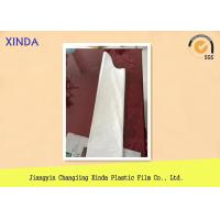 China Durable Seven In One Plastic Garbage Bags Liner System Eco Friendly wholesale