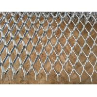 China 150*300mm Aluminum Plate Expanded Metal Mesh Excellent Corrosion Resistance on sale