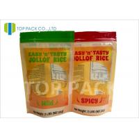 China Eco Friendly Resealable Stand Up Pouches Clear Material 2lbs Rice Round Window on sale