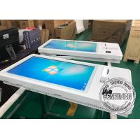 Buy cheap Full HD Wall Mount LCD Display Payment Machine Customized 23.6 Inch With Windows from wholesalers