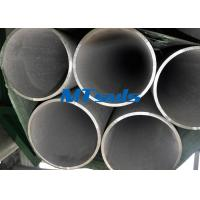 China S32205 / S32750 ASTM A790 Duplex Steel Pipe With Annealed / Pickled Surface wholesale
