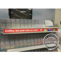 China 16.4 Tft 1366*230 Resolution Stretched Bar Lcd Display Advertising On Subway wholesale