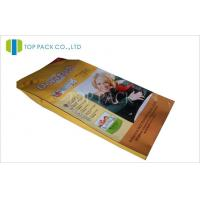 China Heat Seal Pet Food Packaging Bag , Plastic Laminated Pouch For Pet Food on sale