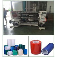 China Auto paper slitter / paper slitting and rewinding machine wholesale