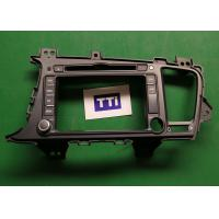China Low Volume Custom Auto Parts Molding For Dashboard GPS Screen Enclosures wholesale