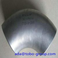 "Quality 3/4"" Socket Weld 90 Degree Steel Pipe Elbow Material A182 F321 Rating 3000# for sale"