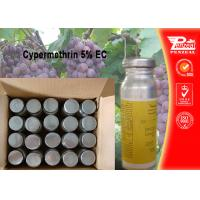 China Cypermethrin 5% EC Pest control insecticides 52315-07-8 wholesale